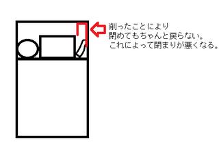 Zippo絵−2.png